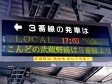 20050807-中山競馬場・花火大会-1656-DSC04129