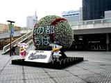 20051004-千葉ロッテマリーンズ-1021-DSCF3299