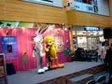 20051123-ビビットスクエア・イベント-1308-DSC08385