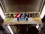 20050420-船橋市浜町2・ザウス跡地再開発・ゼファー・ワンダーベイシティサザン-2040-DSC09115