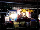 20050413-東京都千代田区有楽町・東京国際フォーラム・ネオ屋台村・スーパーナイト-2156-DSC08473