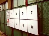 20050828-衆議院議員総選挙・小選挙区立候補ポスター-1742-DSCF0846