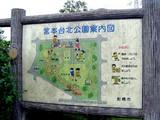 20050501-船橋市東船橋3・宮本台北公園-1040-DSC09798