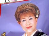 20050828-船橋本町納涼大会・盆踊り・土子一枝-1111-DSCF0777