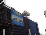 20051009-船橋市浜町2・イケア船橋・店舗建設-1608-DSCF3526
