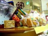 20050429-ららぽーと・パンのドンク・こいのぼり-1731-DSC09749