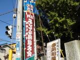 20051023-船橋大神宮・相撲大会-0946-DSC01165