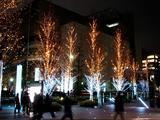 20051114-東京都千代田区・東京ビルTOKIA-1932-DSC07070