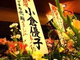 20050916-ヨドバシカメラAkihabara-1837-DSCF1912