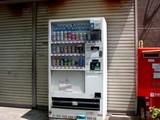 20050514-船橋市湊1・お酒の自動販売機・年齢確認装置(免許証)-1245-DSC09938