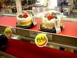 20051217-ニューデイズ・スペシャルいちごケーキ-0917-DSC00835