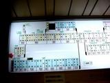 20040905-東武野田線・船橋駅-DSC04820