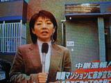 20051123-耐震強度偽装問題・TV取材-1451-DSC08540