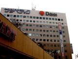 20051126-ダイエー津田沼店閉店-1326-DSC08886