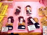20050923-東武百貨店・彼岸の和菓子-1405-DSCF2691