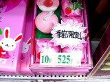 20050322-JR東京駅・お土産・桜と苺のケーキ・春がきた525円-1947-DSC07018