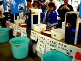 20050827-船橋中央卸売市場・盆踊り-1742-DSCF0597