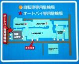 20050723-船橋市浜町2・ららぽーと・看板-0710-DSC02184
