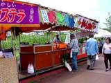 20050604-船橋市夏見・市場・海老川親水市民まつり-1055-DSC02542