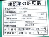 20051127-ヒューザー・グランドステージ船橋海神-1036-DSC09025