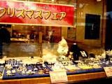20051223-船橋市本町1・クリスマス-1446-DSC01611