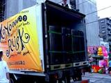20050724-ふなばし市民まつり・YOSAKOI-1155-DSC02634
