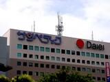 20050710-ダイエー津田沼店-0949-DSC01133
