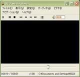 VLC120.jpg