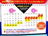 20050324-船橋市若松・JR京葉線JR南船橋駅・定期券購入-1529-2151-DSC07130