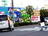 20050226-船橋市浜町2・ザウス跡開発・ゼファー・ワンダーベイシティサザン・広告-1639-DSC05473