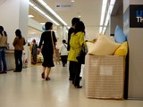 20050416-千葉市・ROOMDECO幕張新都心店・かねたや-1110-DSC08926