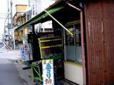 20050502-船橋市湊町1・あおやぎ・あさり-1422-DSC00192