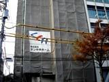 20051123-サン中央ホーム・湊町2丁目中央ビル-1342-DSC08450