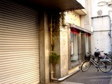 20051228-船橋市本町・門松-1506-DSC02516