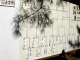 20051023-船橋大神宮・相撲大会-0924-DSC01120