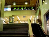 20040704-東武野田線・船橋駅-DSC03546