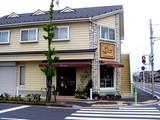 20050501-船橋市東船橋1・ケーキ屋・シュガージャック・オープン-1035-DSC09791