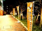 20051018-ビビット・千葉ロッテマリーンズ優勝セール-2333-DSCF4151