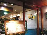 20050326-船橋市本町4・女性のための談話室・緑の星・女性専用のカフェ-1812-DSC07315