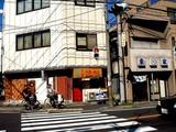 20050820-らーめん・かにあ-1438-DSCF0194