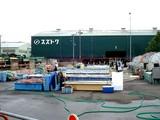 20050923-船橋日の出・のりの養殖・種付作業-1425-DSCF2711