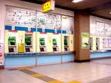 船橋市若松・JR京葉線・JR武蔵野線・JR無並み船橋駅-20050301-0023-DSC05628