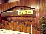 20050705-メトロ有楽町線・新木場駅-1934-DSC00801