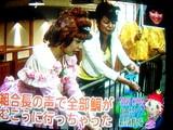 20050507-1210-王様のブランチ・お買い物は千葉巨大ショッピングモールで激安&新鮮で姫旅気分-DSC09311