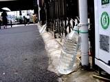 20050619-船橋市宮本3・オシッコよけペットボトル-1055-DSC01071