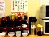 20050812-まいどおおきに・船橋宮本食堂-2212-SN320288