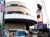 20050806-前原・やつや酒店-1747-DSC04019