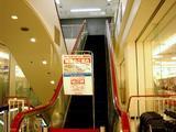 20051126-ダイエー津田沼店閉店-1249-DSC08794