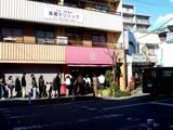 20051224-習志野・ルパティシエヨコヤマ-1129-DSC01957
