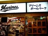 20051004-千葉ロッテマリーンズ・ボールパーク-1649-DSCF3452
